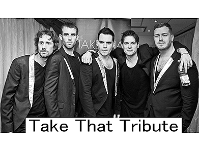 take that tribute uk band take that tribute available for